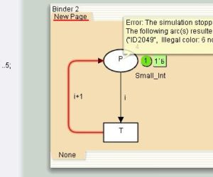 Errors during simulation